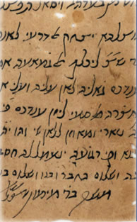 Letter in the Rambam's hand 